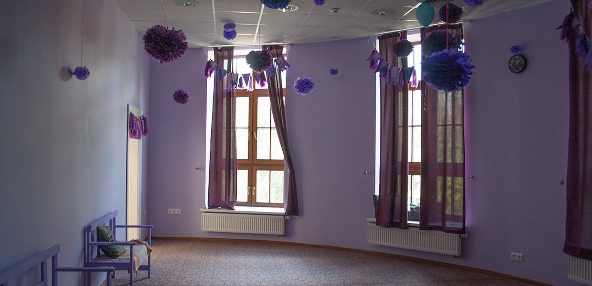 Фиолетовый зал для занятий, семейного клуба в КП Гринфилд