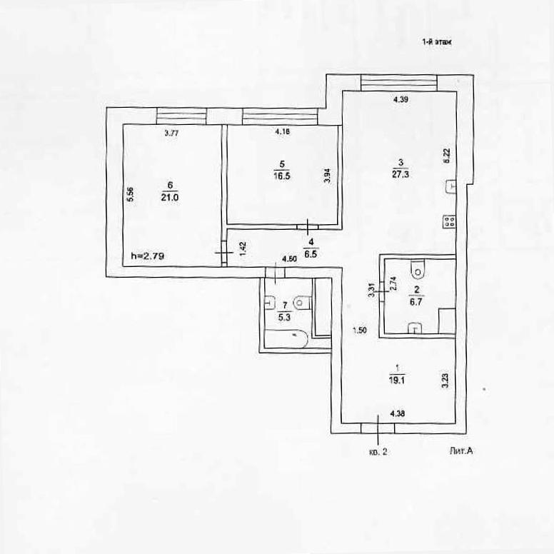 Планировка квартиры №2 в поселке Усово